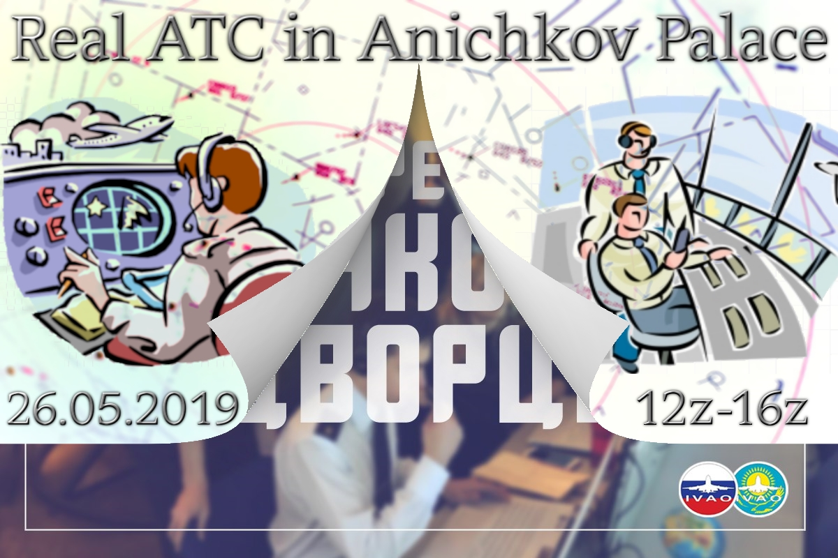 [XR+HQ] Real ATC in Anichkov Palace