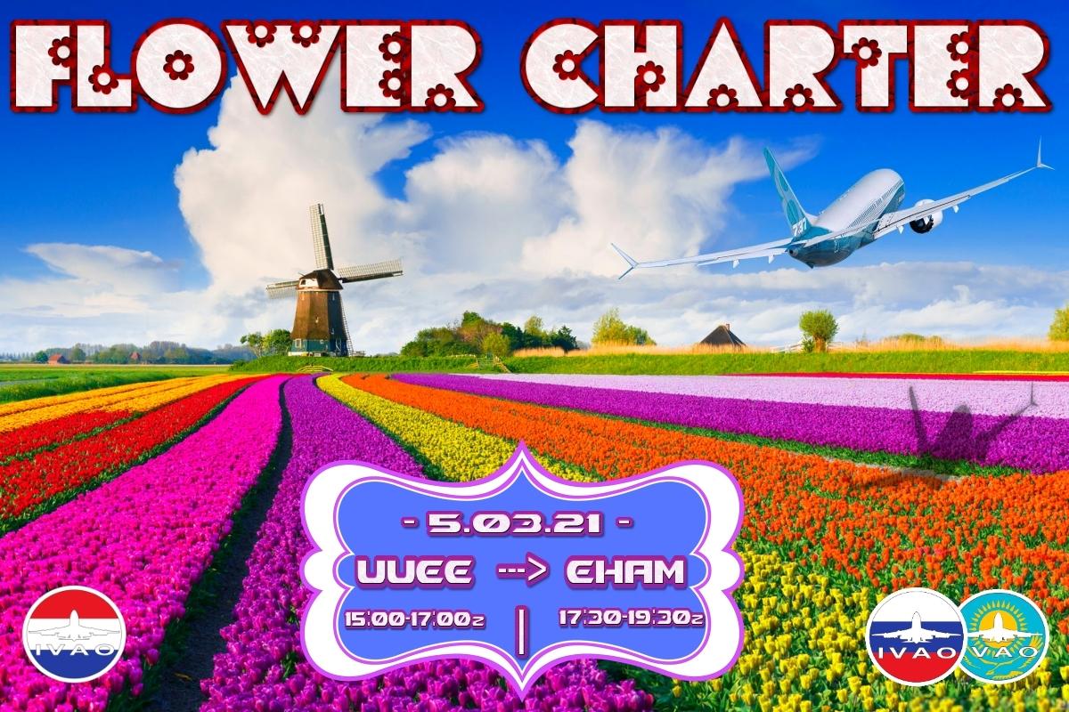 [XR+NL] International Womans Day Flower Charter